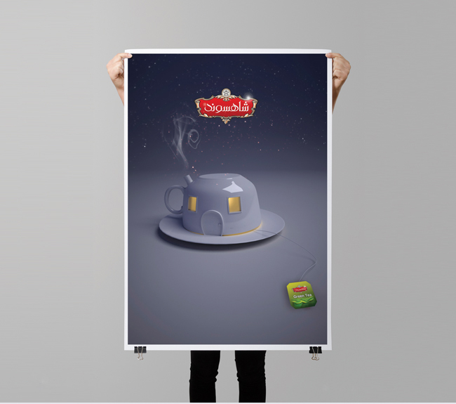 پوستر خلاق چای شاهسوند