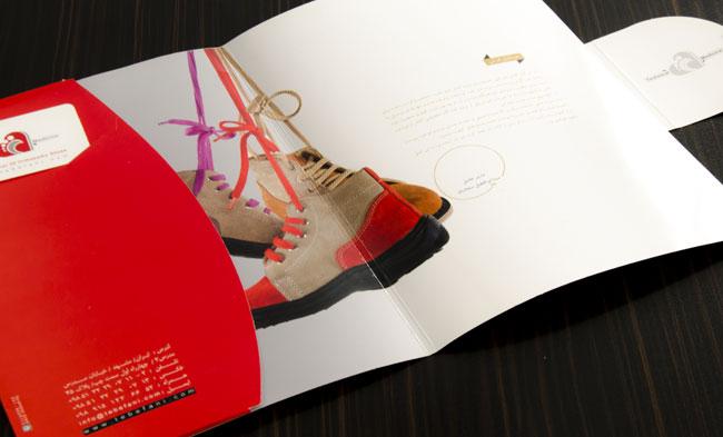کاتالوگ فولدر طب فنی