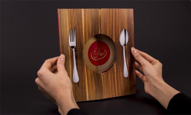 کاتالوگ خلاق رستوران احسان