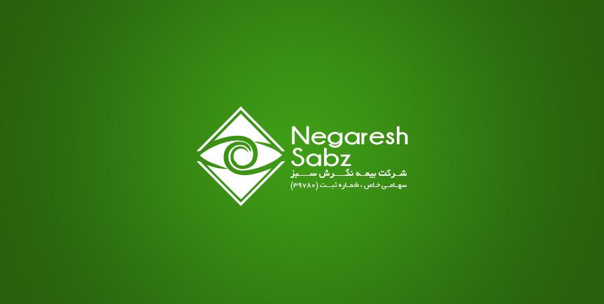 negaresh2