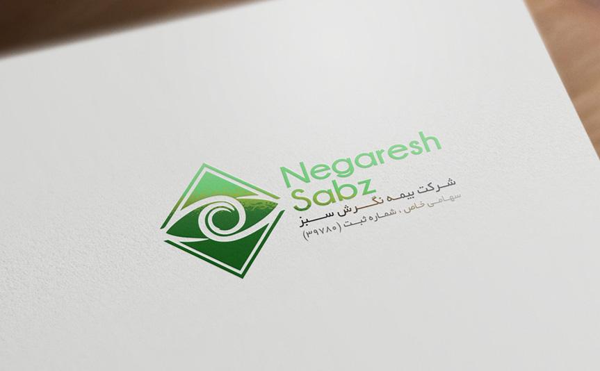 negaresh4
