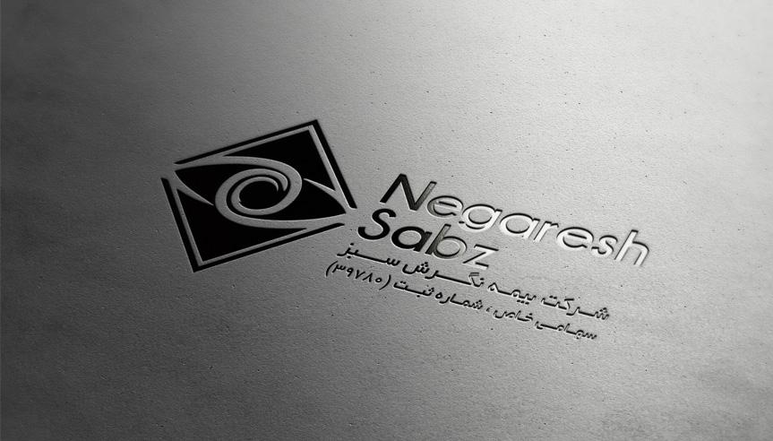 negaresh6