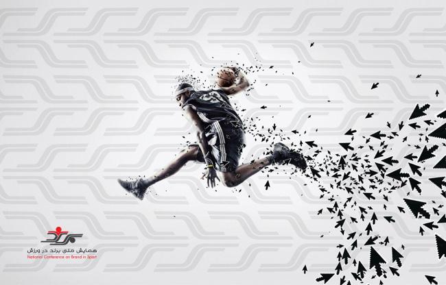 لوگو همایش ملی برند در ورزش