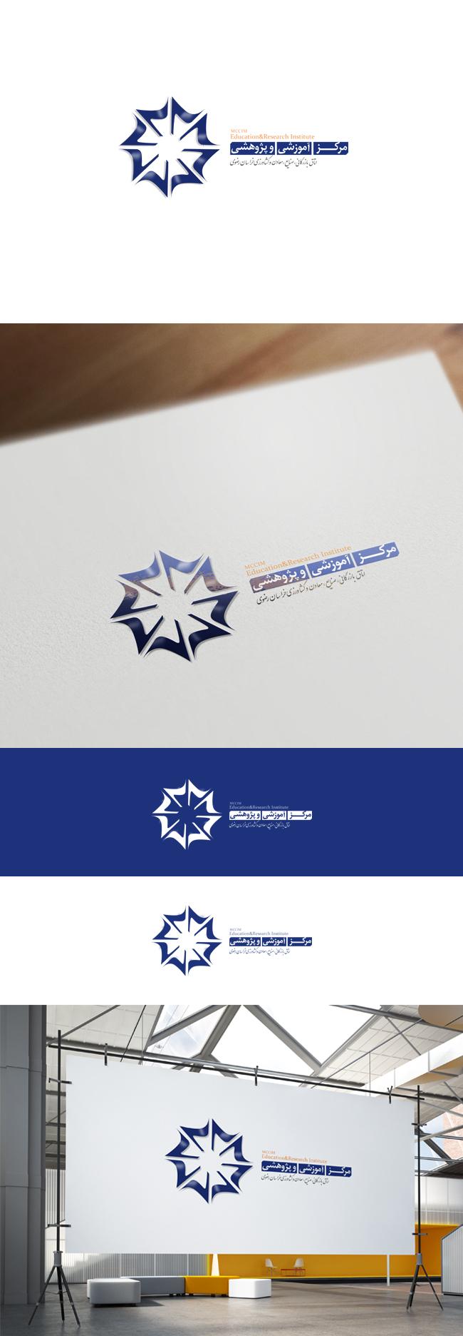 لوگو مرکز آموزش اتاق بازرگانی مشهد