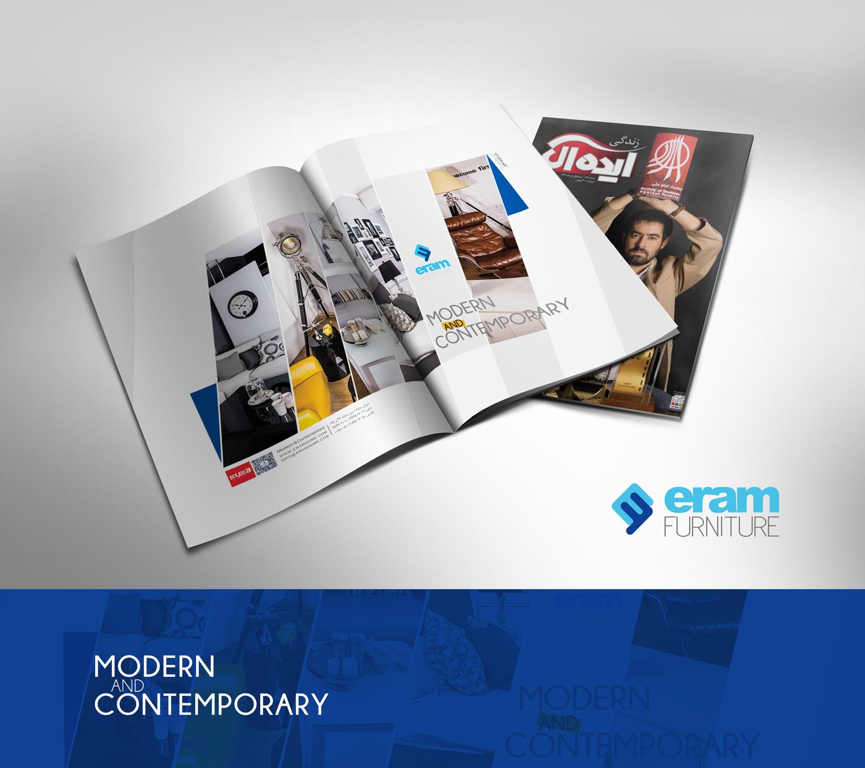 تبلیغات مجله مبلمان ارم