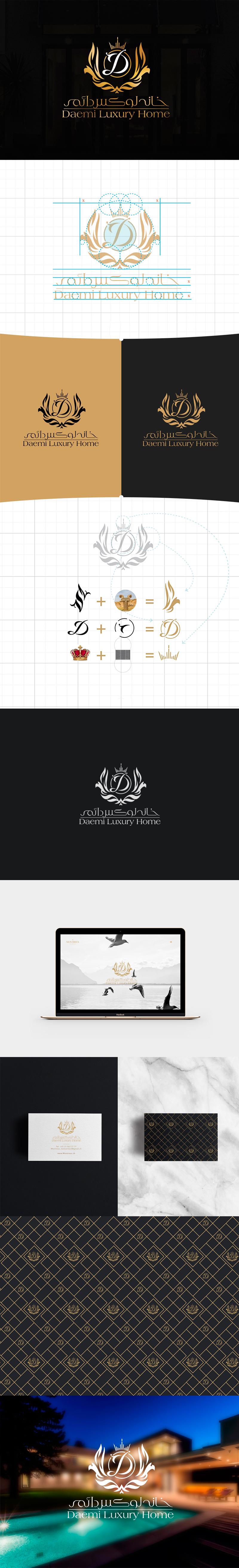 طراحی لوگو خانه لوکس دائمی