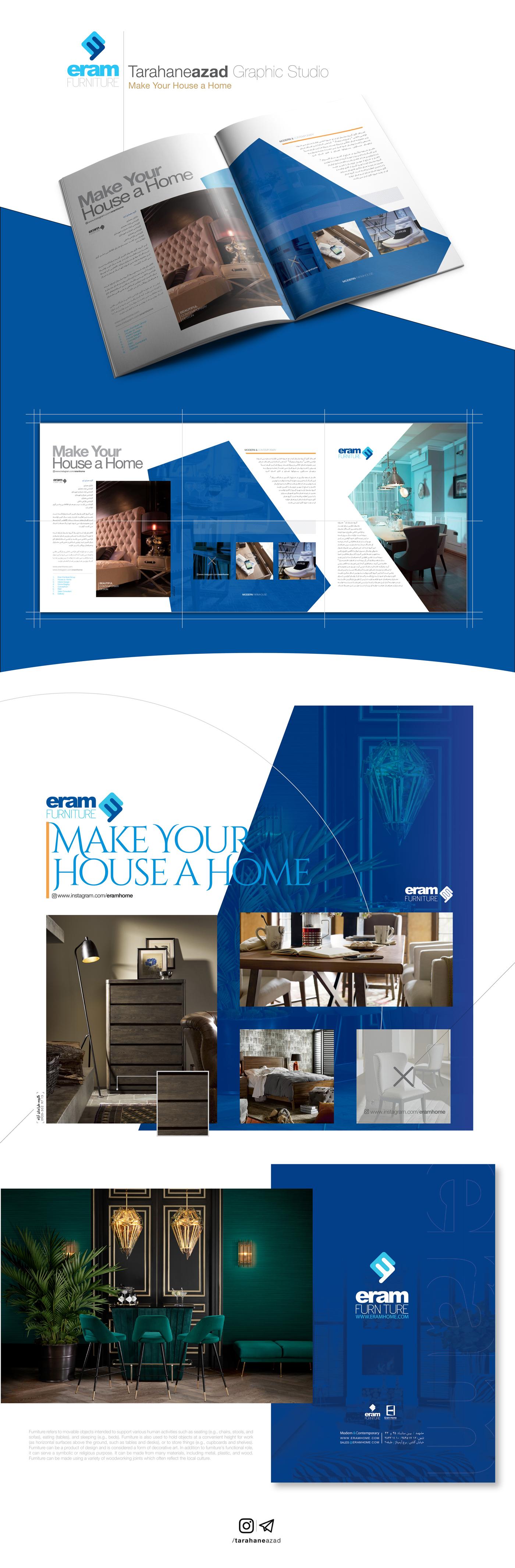 طراحی تبلیغات داخل مجله مبلمان ارم